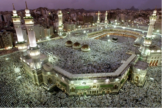 Masjidil Haram | Grand Mosque Makkah