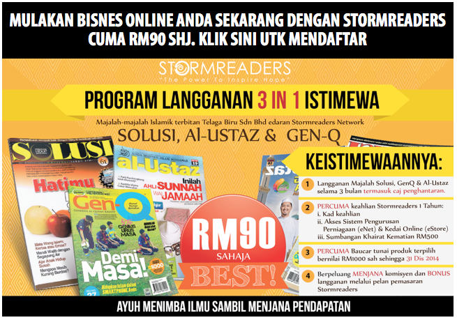BLOG MY STORMREADERS DAFTAR
